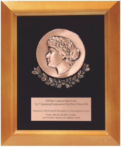 award2014_13b.jpg