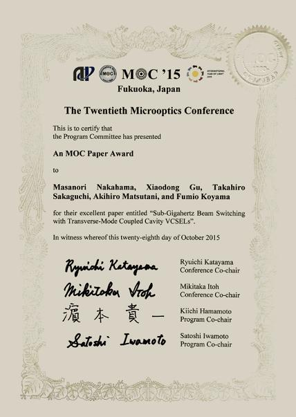 award2015_22a.jpg