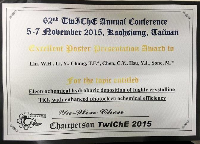 award2015_28.jpg