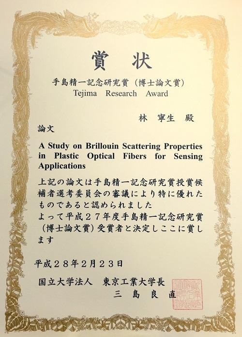 award2015_37.jpg