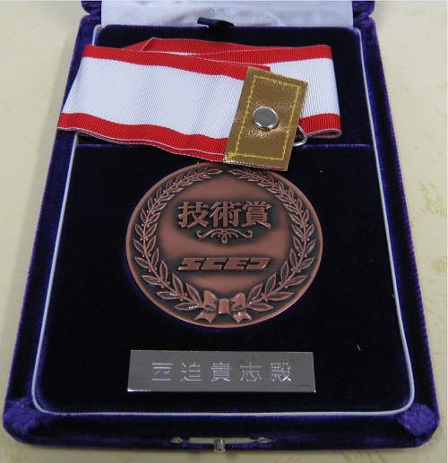 award2015_41b.jpg