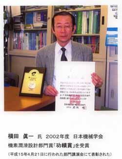 award0303.jpg