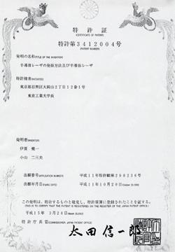 award0305.jpg