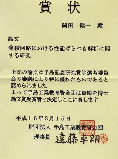 award0325.jpg
