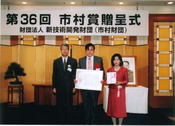 award0338.jpg
