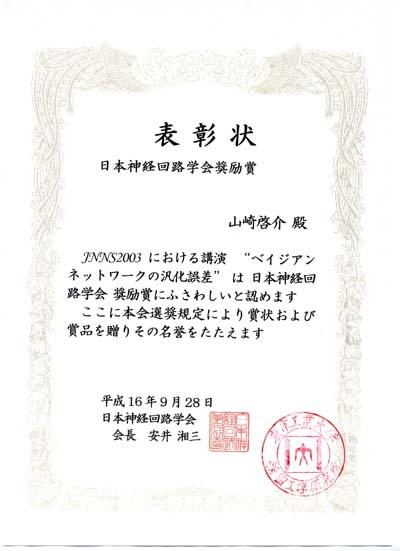 award0343.jpg