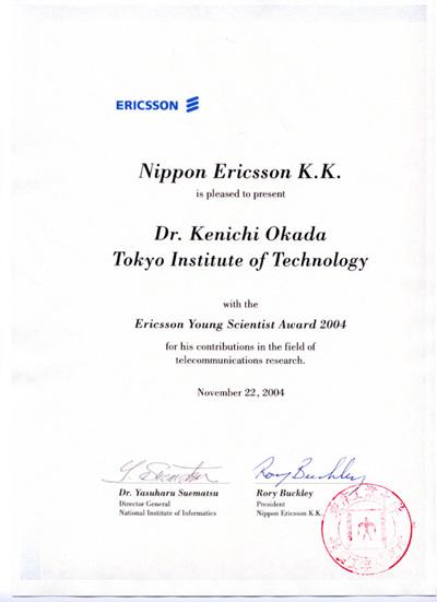 award0346.jpg