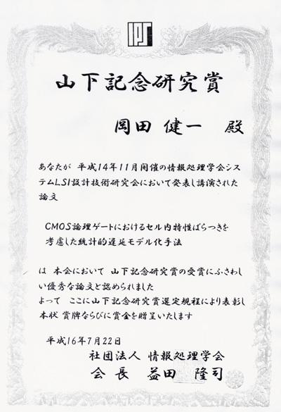 award0347.jpg