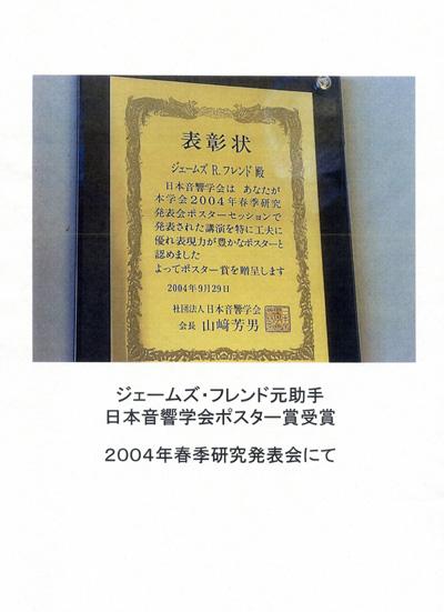 award0348.jpg