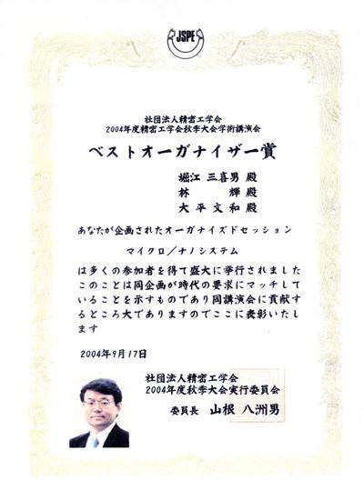 award0349.jpg
