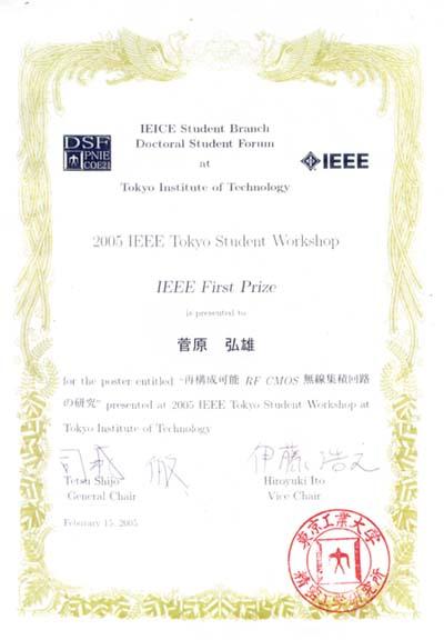 award0353.jpg