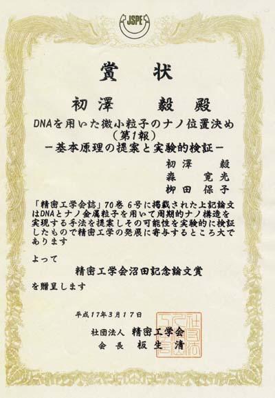 award0355.jpg