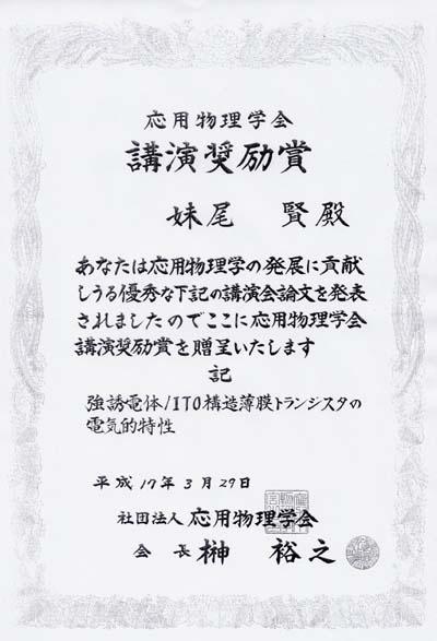 award0357.jpg