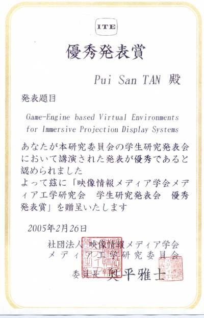 award0358.jpg