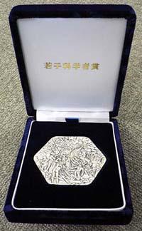 award0359-c.jpg