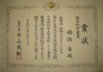 award0360.jpg