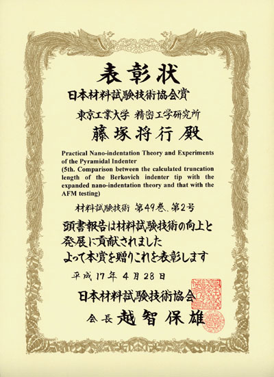 award0361.jpg
