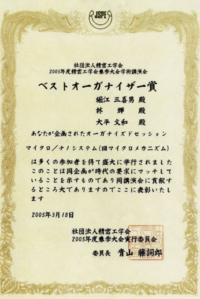 award0364.jpg