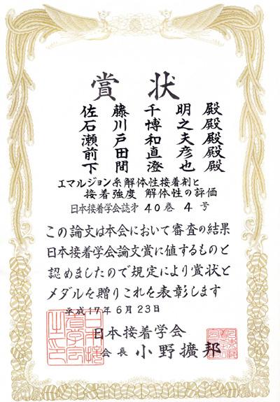 award0365.jpg
