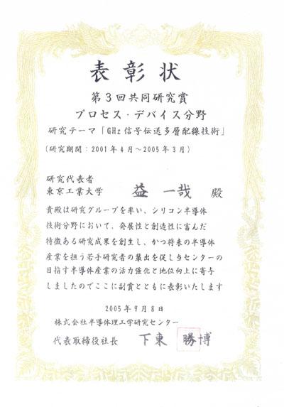 award0369.jpg