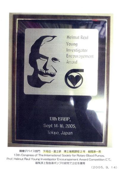 award0370.jpg
