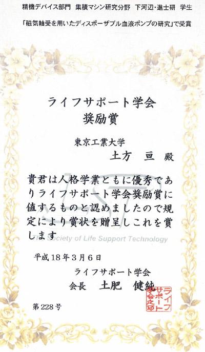 award0376.jpg