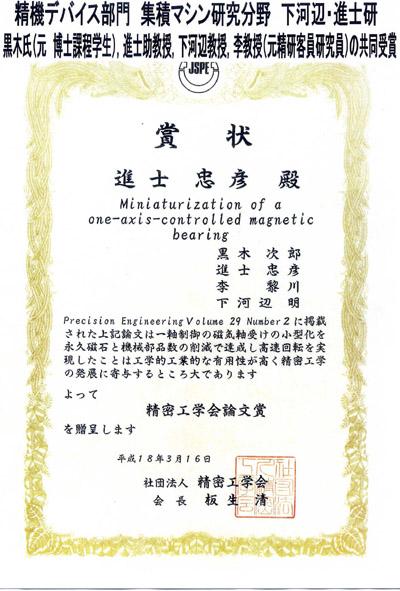 award0377.jpg