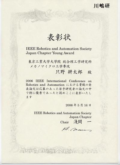 award0383.jpg