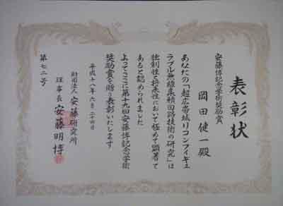 award0386.jpg