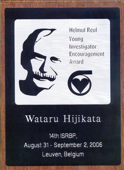 award0388.jpg