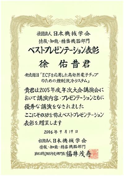 award0393.jpg