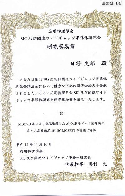 award0395.jpg