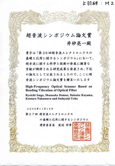 award0398.jpg