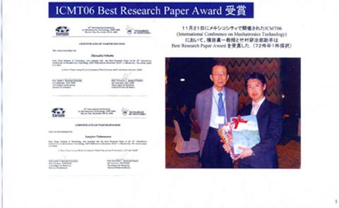 award0399.jpg