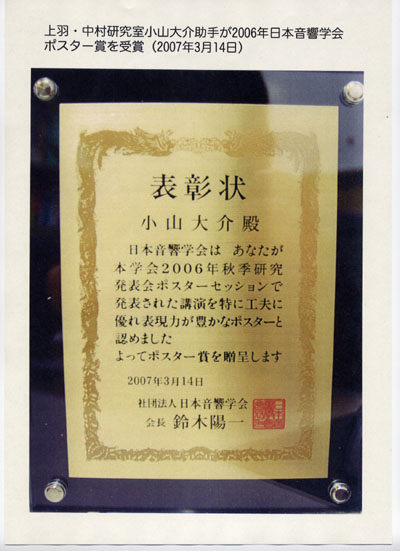 award0404.jpg
