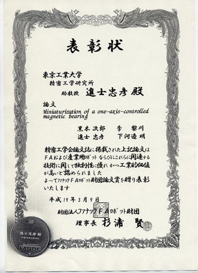 award0405.jpg