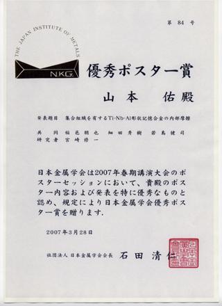 award0409.jpg