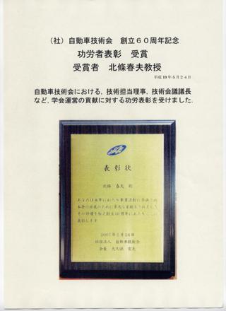 award0414.jpg