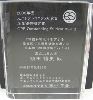 award0416.jpg