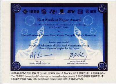 award0420.jpg