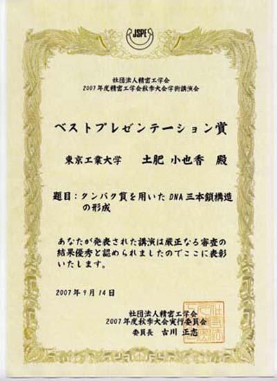award0422.jpg