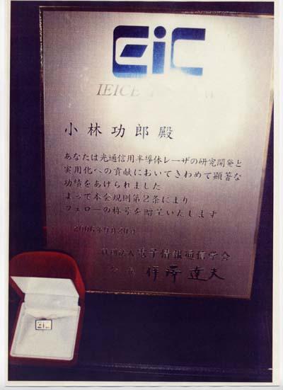 award0424.jpg
