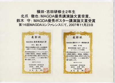 award0437.jpg