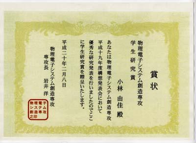 award0438.jpg