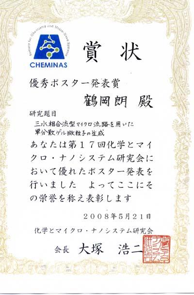 award0443.jpg