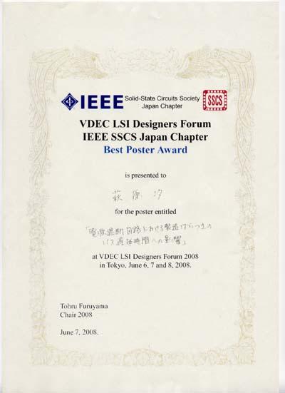 award0445.jpg