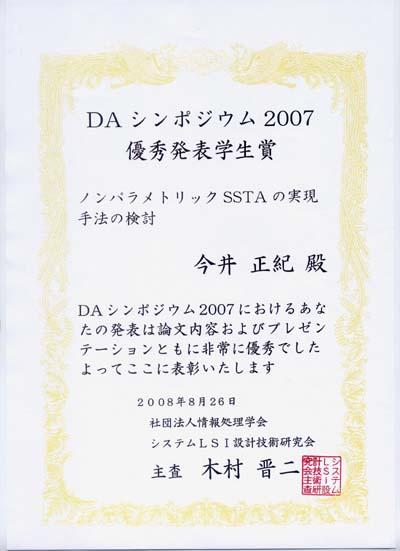 award0450A.jpg
