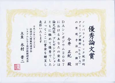 award0450B.jpg