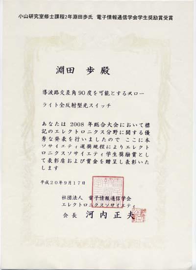 award0454.jpg