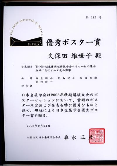 award0457.jpg